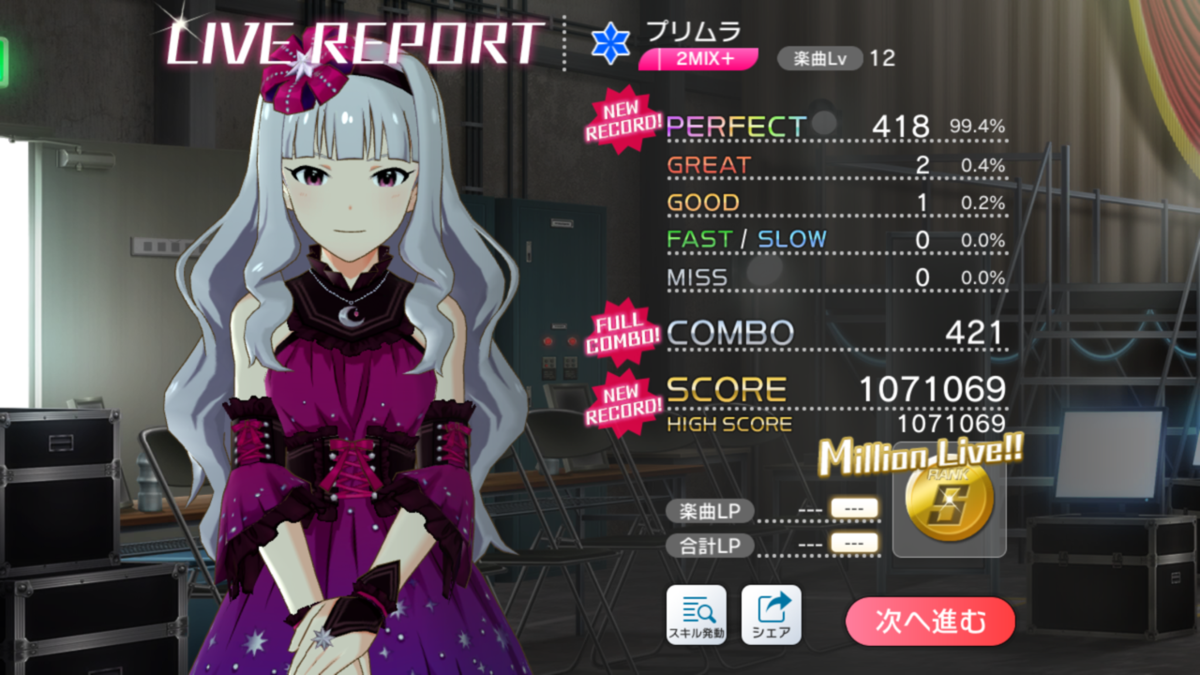 f:id:SeisoSakuya:20190504003017p:plain