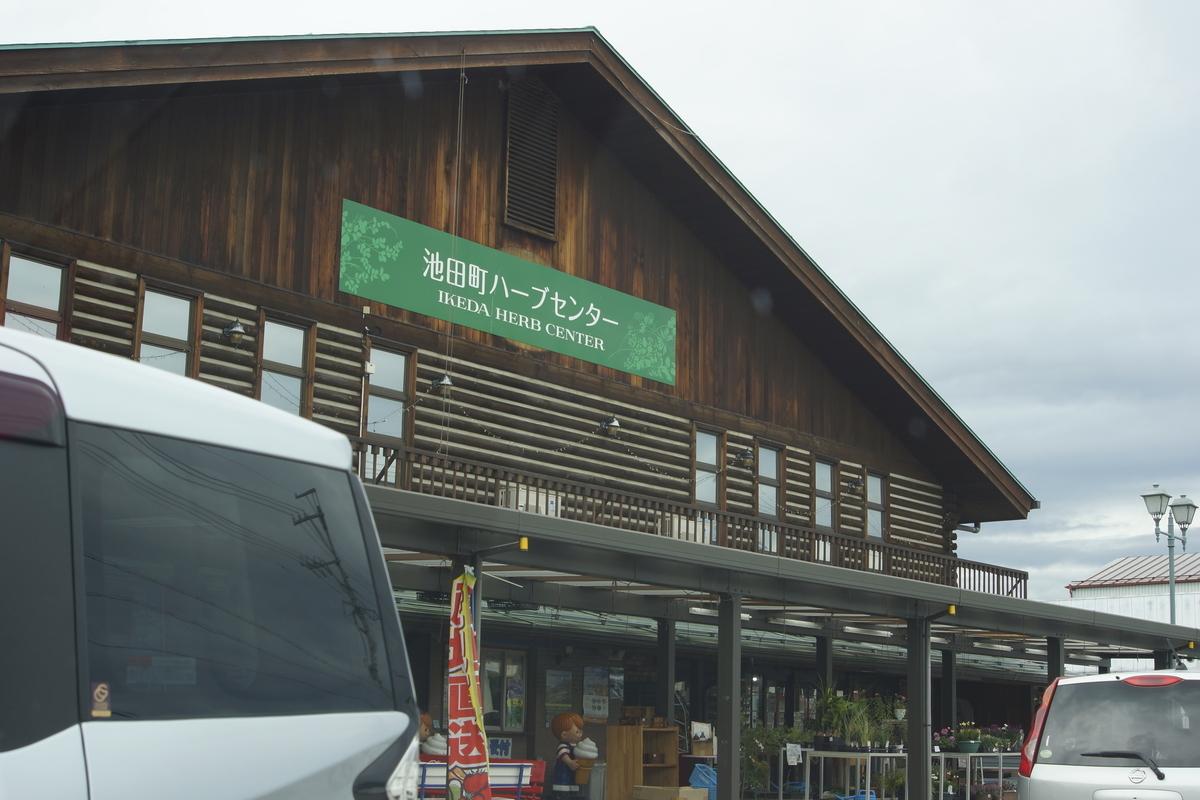 f:id:SeisoSakuya:20190504004435j:plain