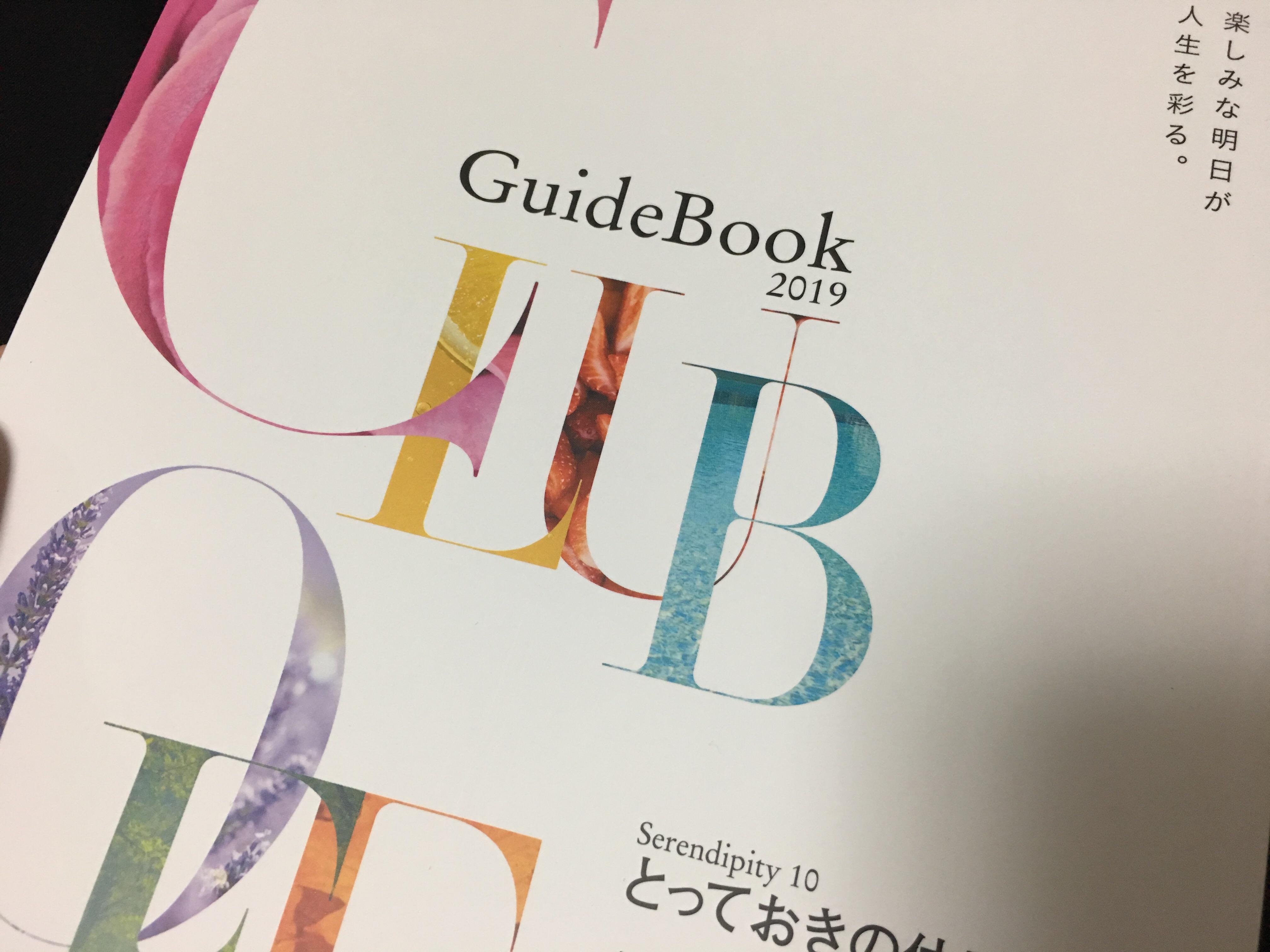 f:id:SeisoSakuya:20190504040850j:image