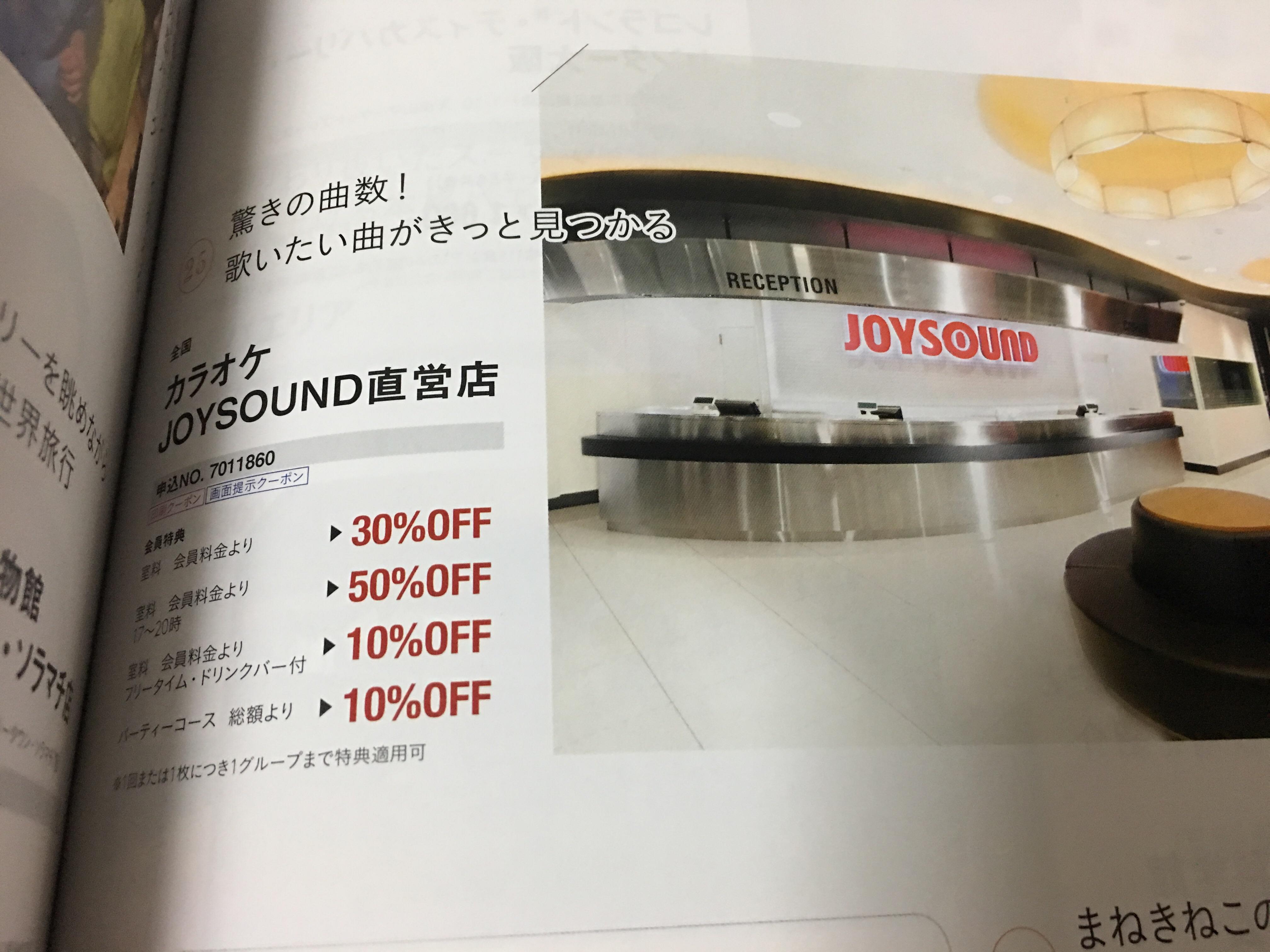 f:id:SeisoSakuya:20190504040858j:image
