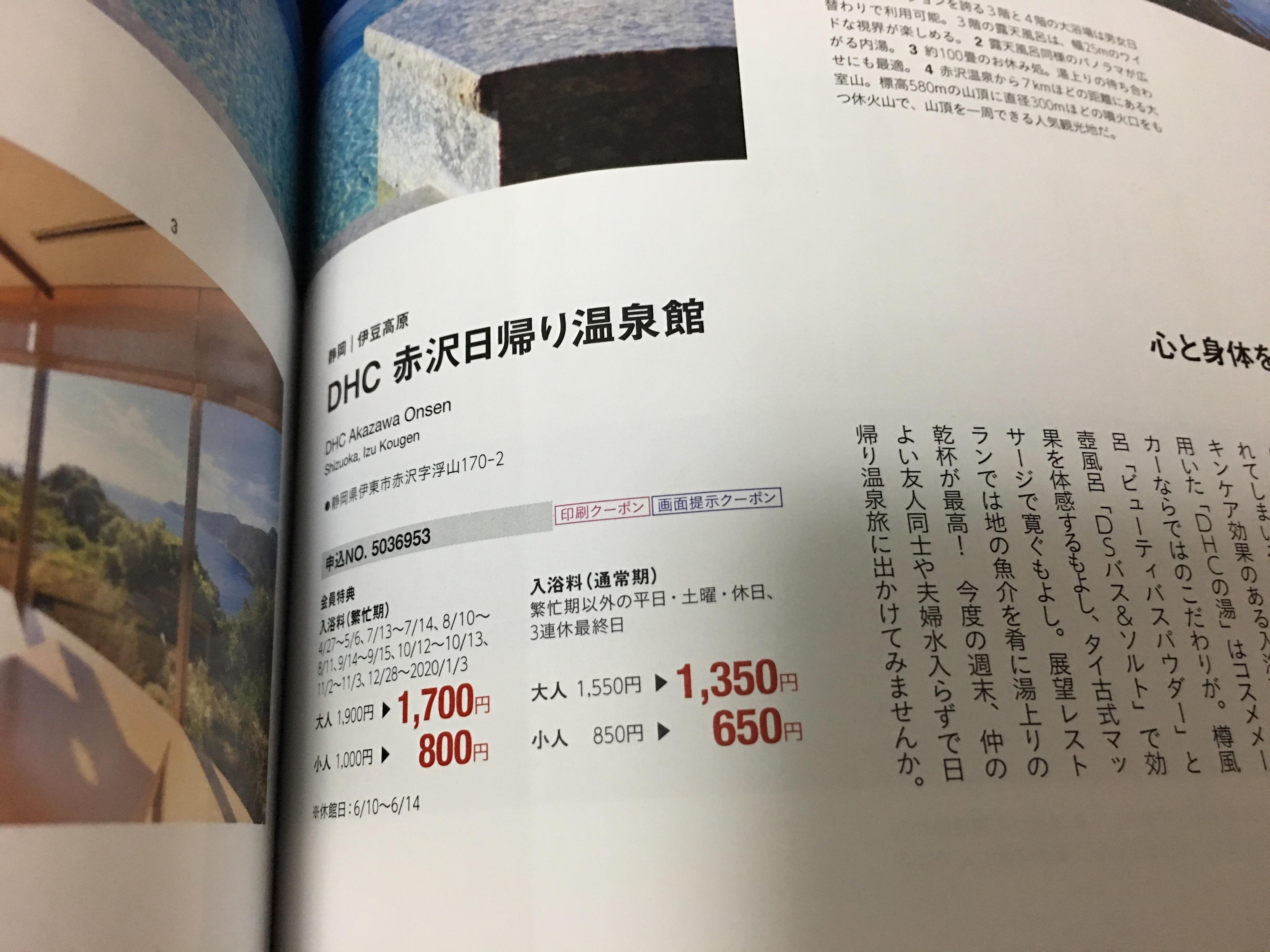 f:id:SeisoSakuya:20190504040907j:image