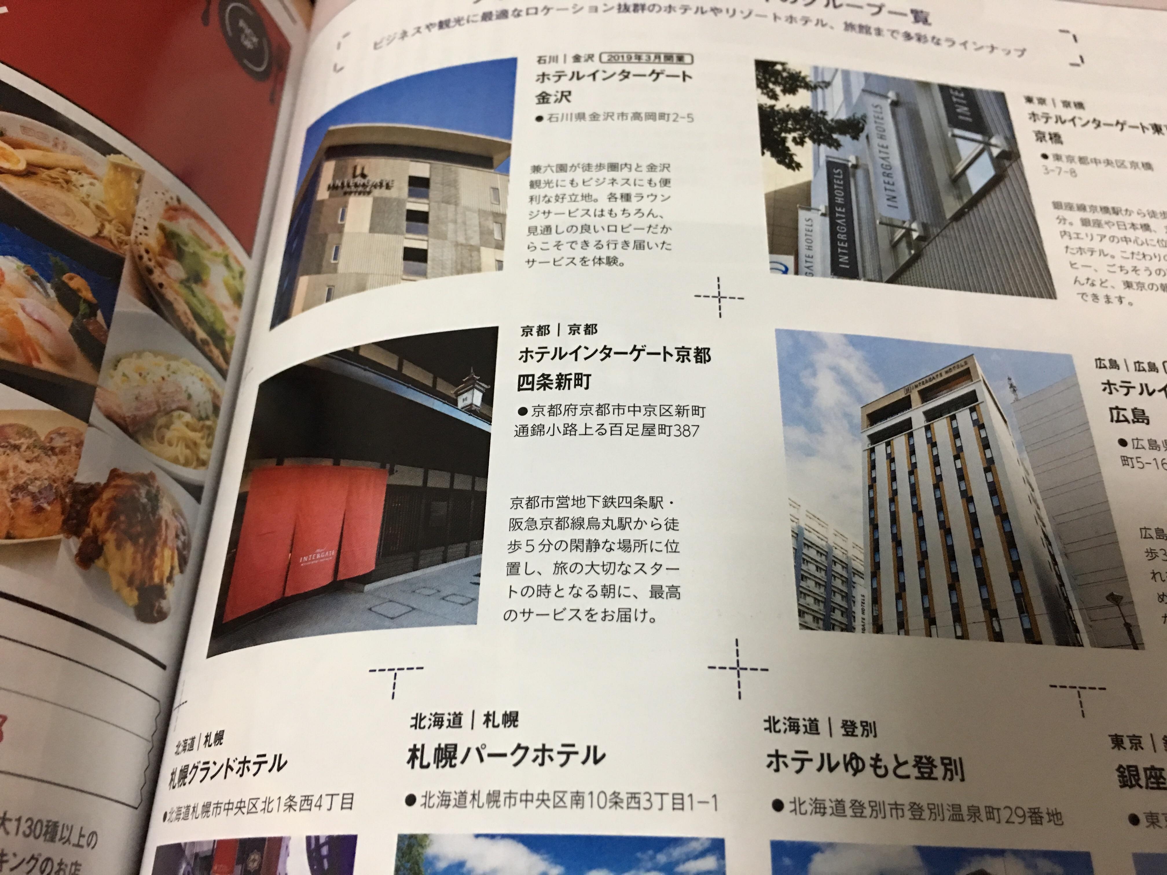 f:id:SeisoSakuya:20190504040934j:image