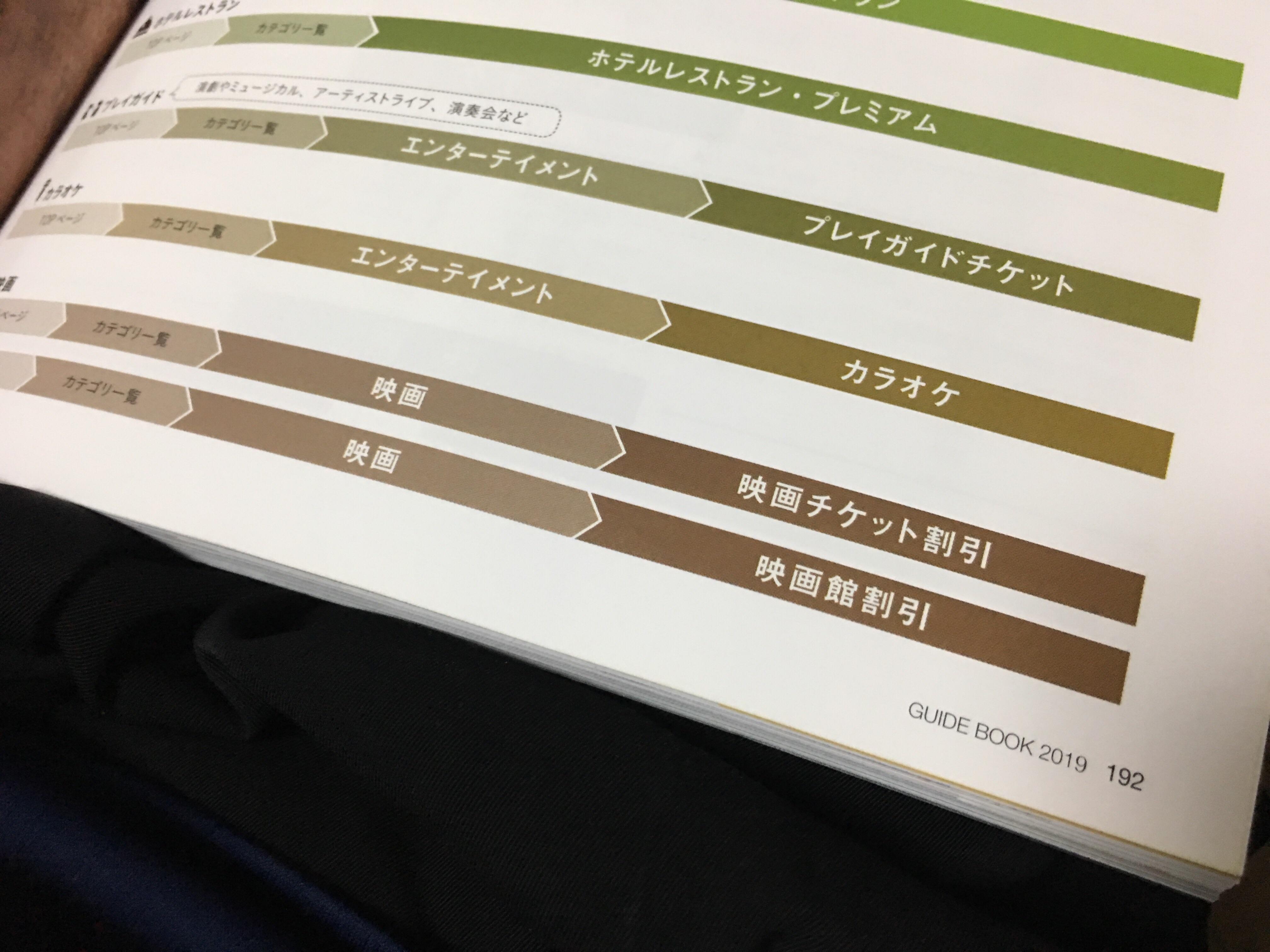 f:id:SeisoSakuya:20190504041354j:image