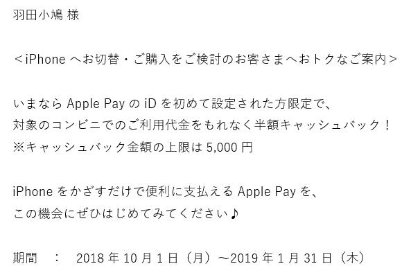 f:id:SeisoSakuya:20190505181514p:plain