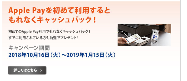 f:id:SeisoSakuya:20190505181730p:plain