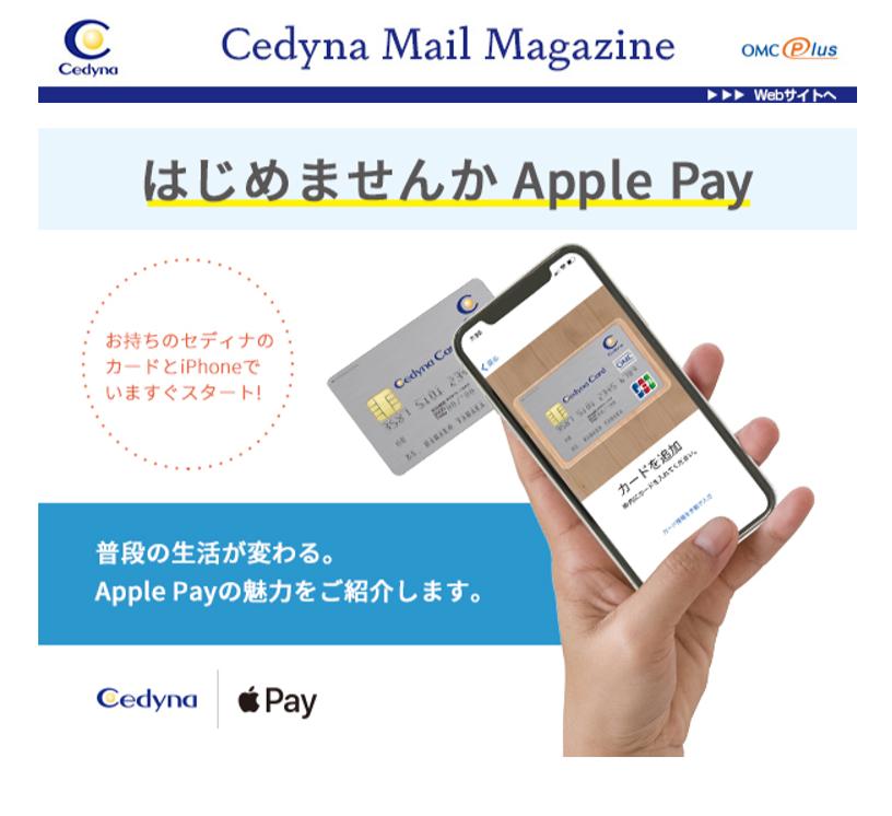 f:id:SeisoSakuya:20190505181814p:plain