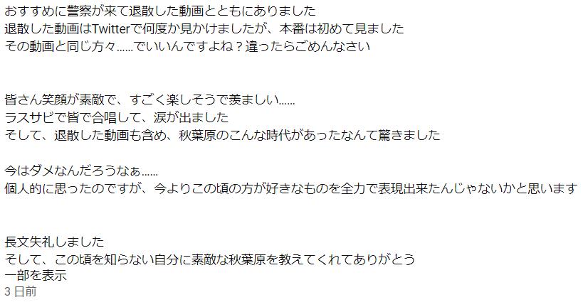 f:id:SeisoSakuya:20190506023920p:plain