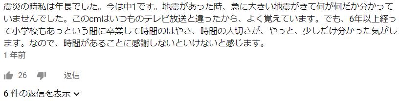 f:id:SeisoSakuya:20190506025021p:plain