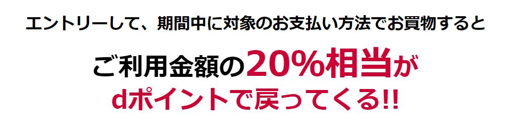 f:id:SeisoSakuya:20190506180401p:plain