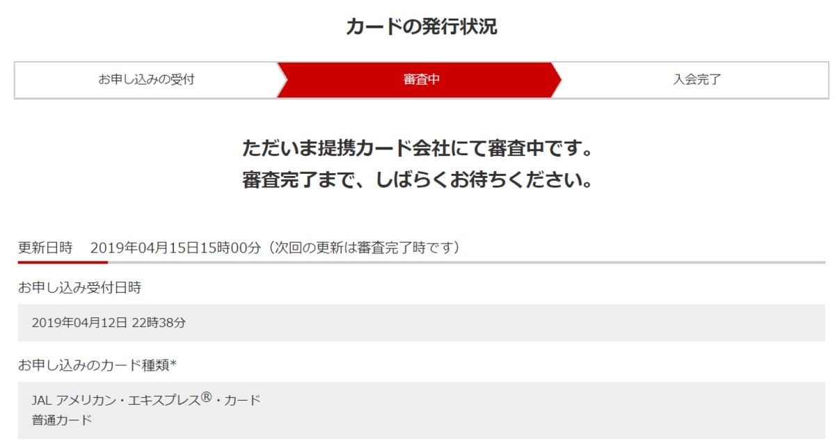 f:id:SeisoSakuya:20190509184620p:plain