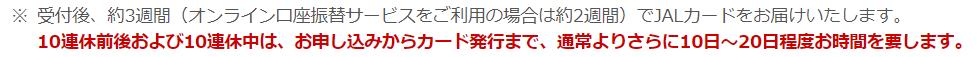 f:id:SeisoSakuya:20190509185038p:plain