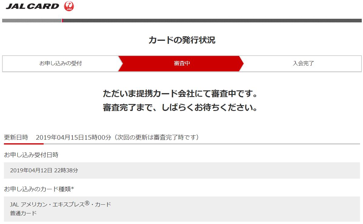 f:id:SeisoSakuya:20190509185151p:plain