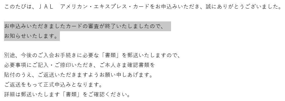 f:id:SeisoSakuya:20190509185437p:plain