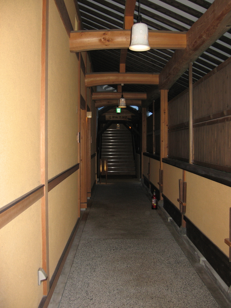 f:id:SeisoSakuya:20190510021350j:plain