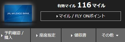 f:id:SeisoSakuya:20190510200101p:plain