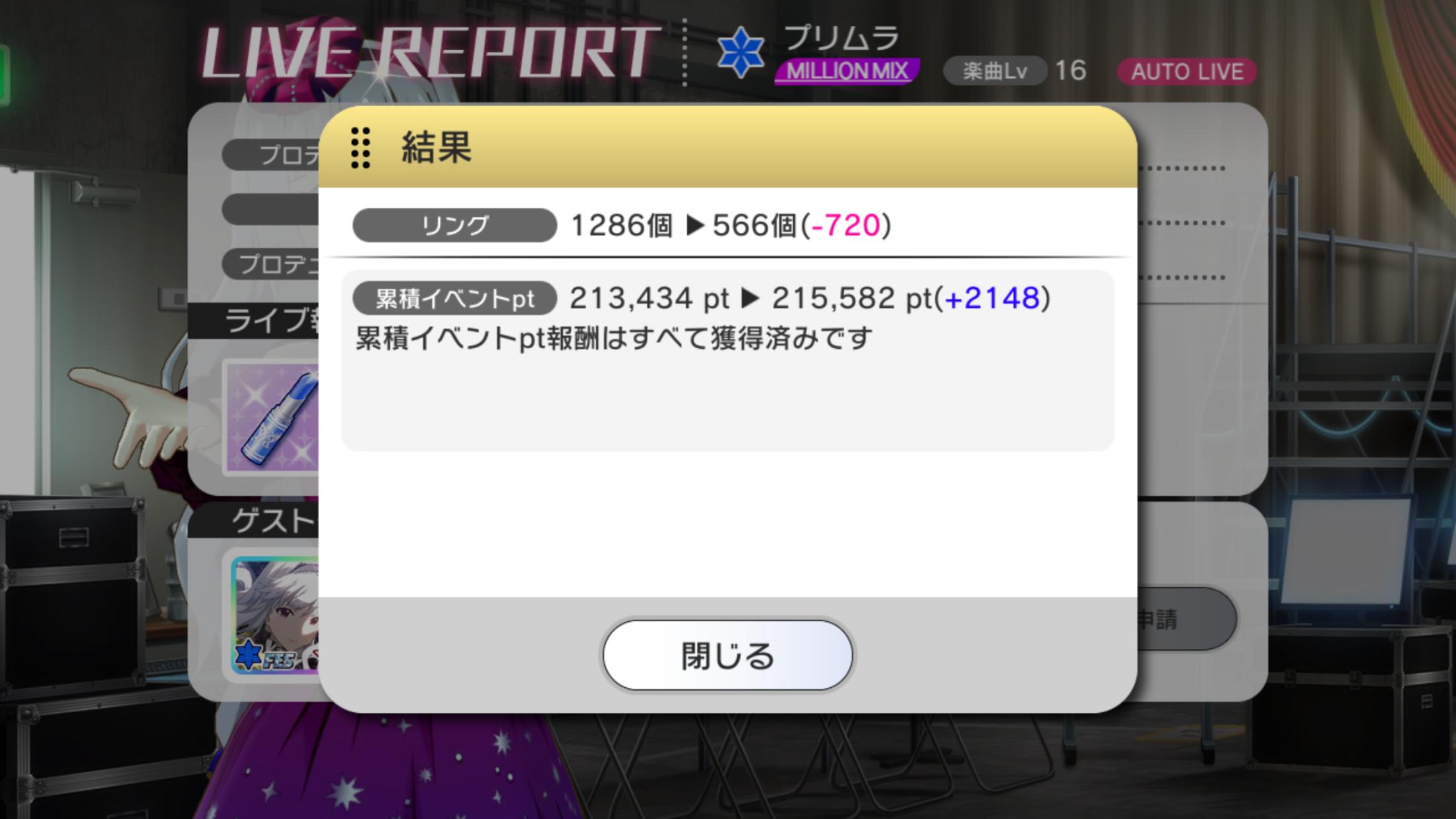 f:id:SeisoSakuya:20190510211927p:image