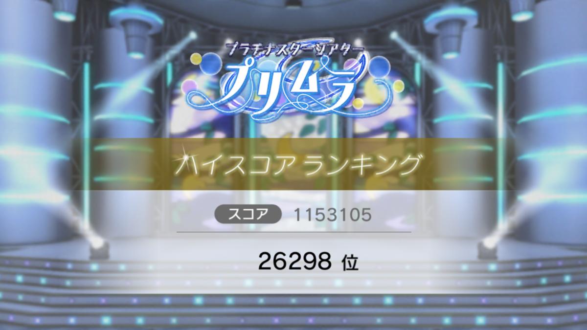 f:id:SeisoSakuya:20190511135630p:plain