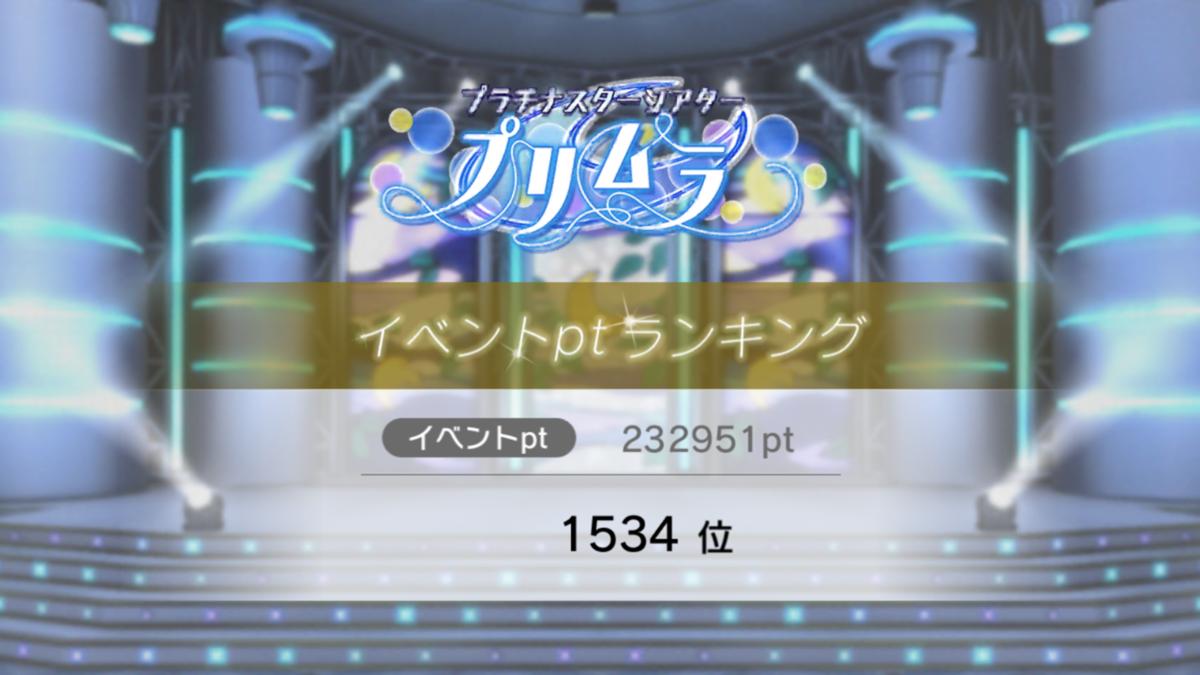 f:id:SeisoSakuya:20190511135647p:plain