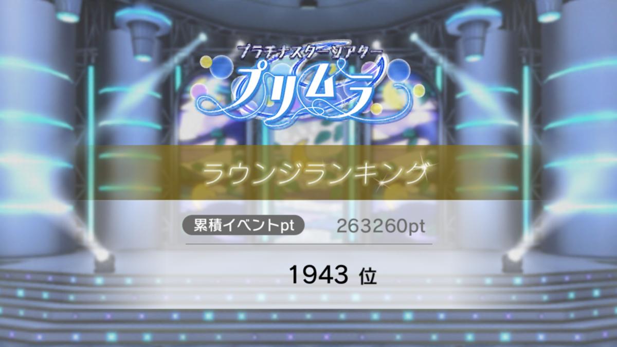 f:id:SeisoSakuya:20190511135908p:plain