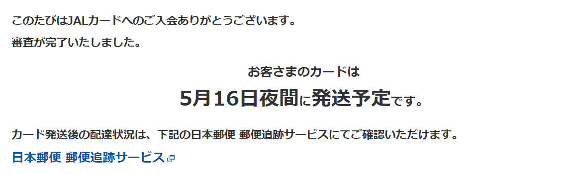f:id:SeisoSakuya:20190514003242p:plain