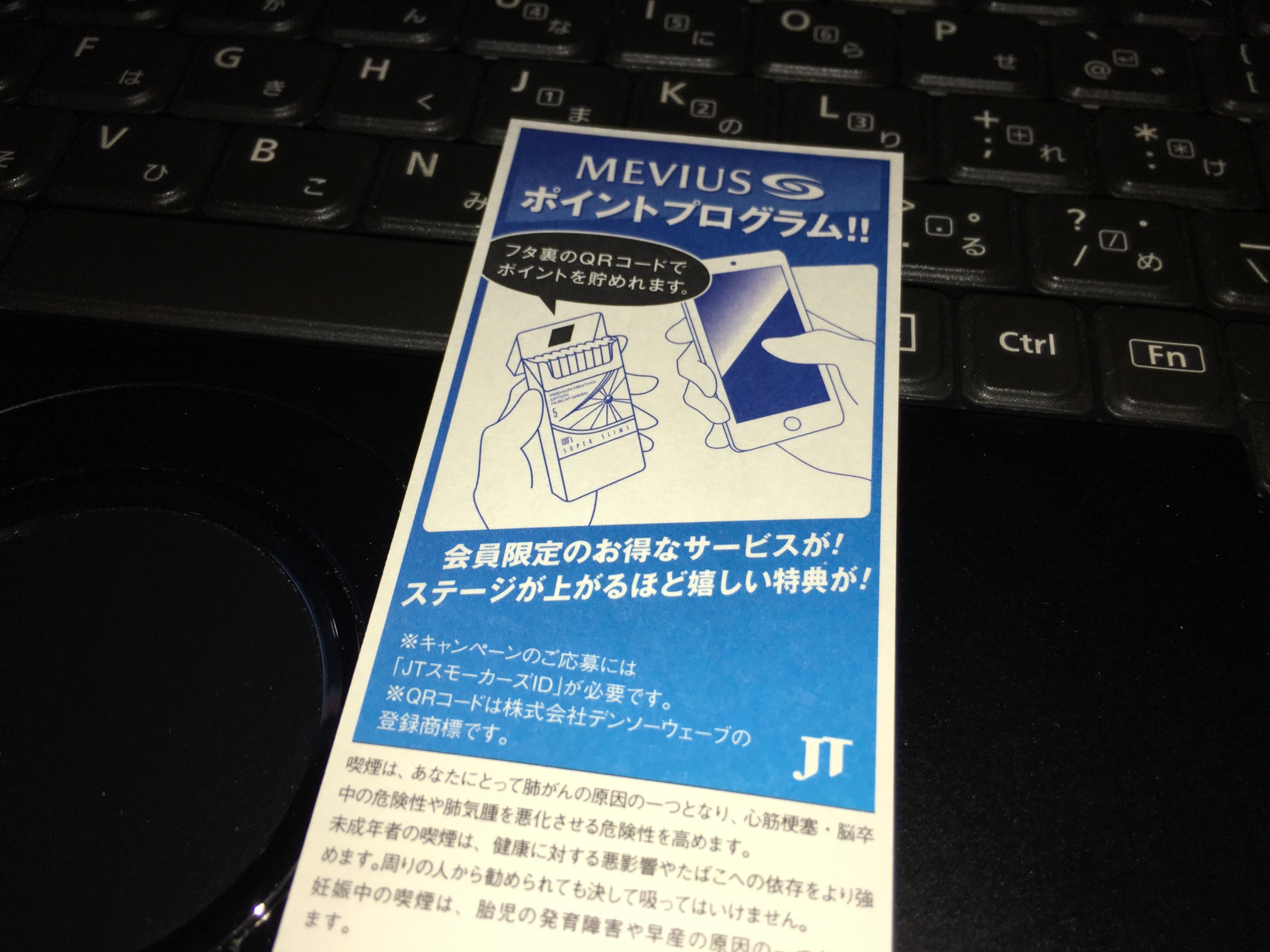 f:id:SeisoSakuya:20190518011211j:image