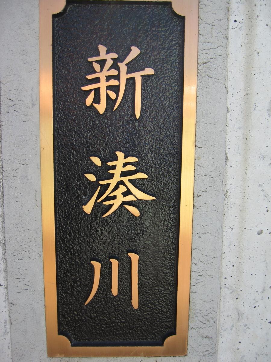 f:id:SeisoSakuya:20190519080651j:plain