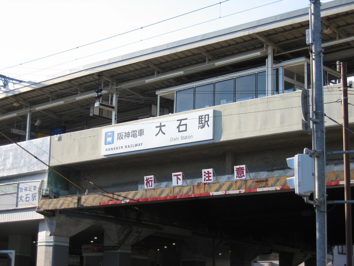 f:id:SeisoSakuya:20190519080740j:plain