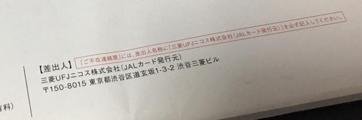f:id:SeisoSakuya:20190521010702p:plain