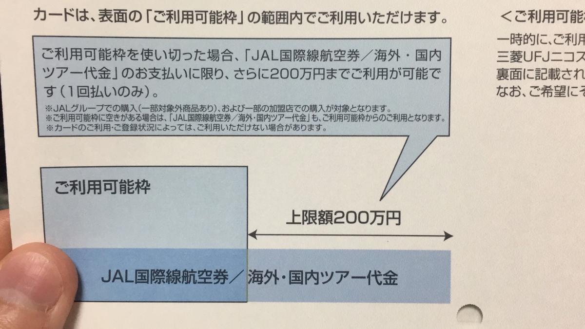 f:id:SeisoSakuya:20190521013537p:plain