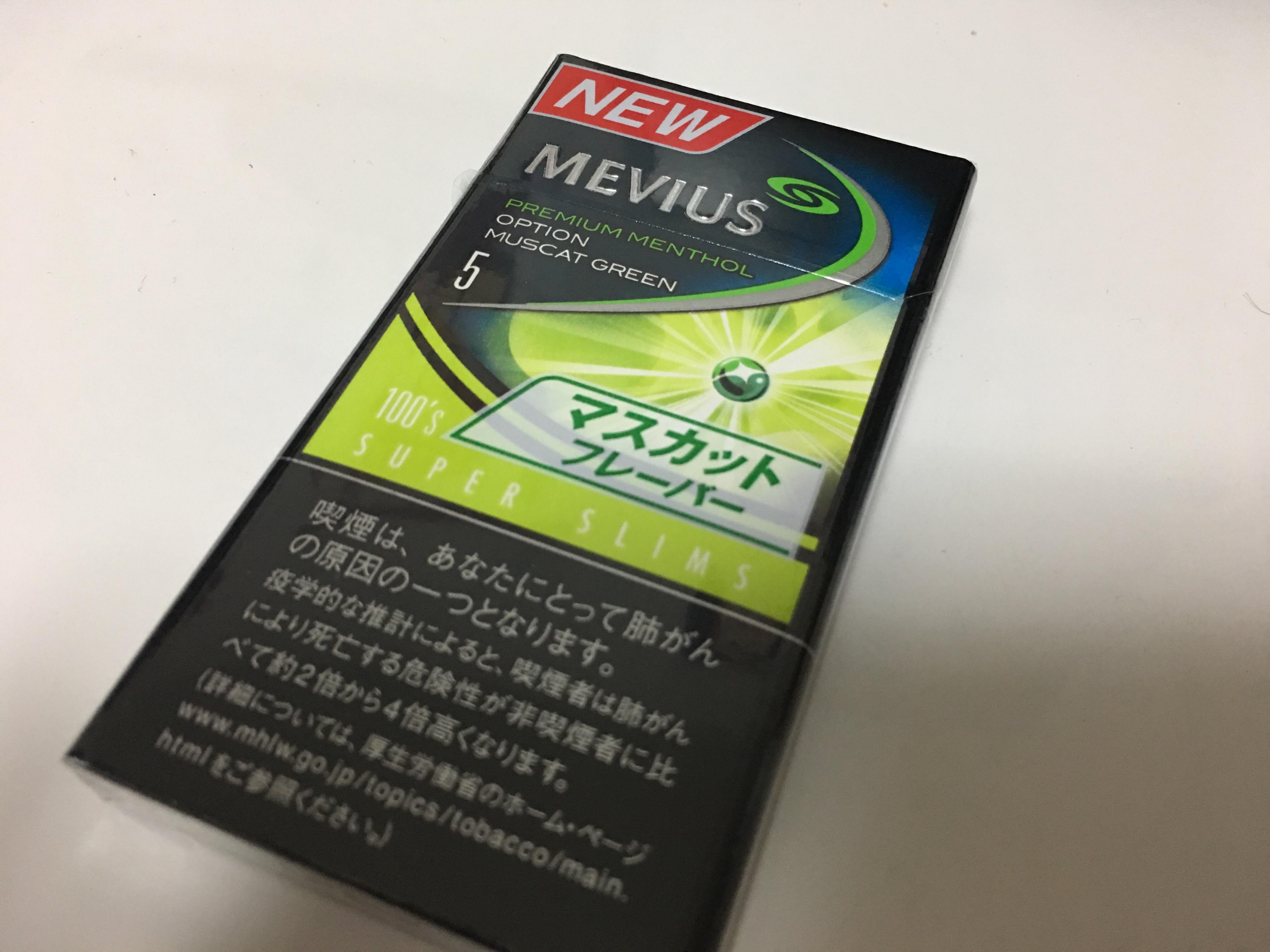f:id:SeisoSakuya:20190521194912j:image