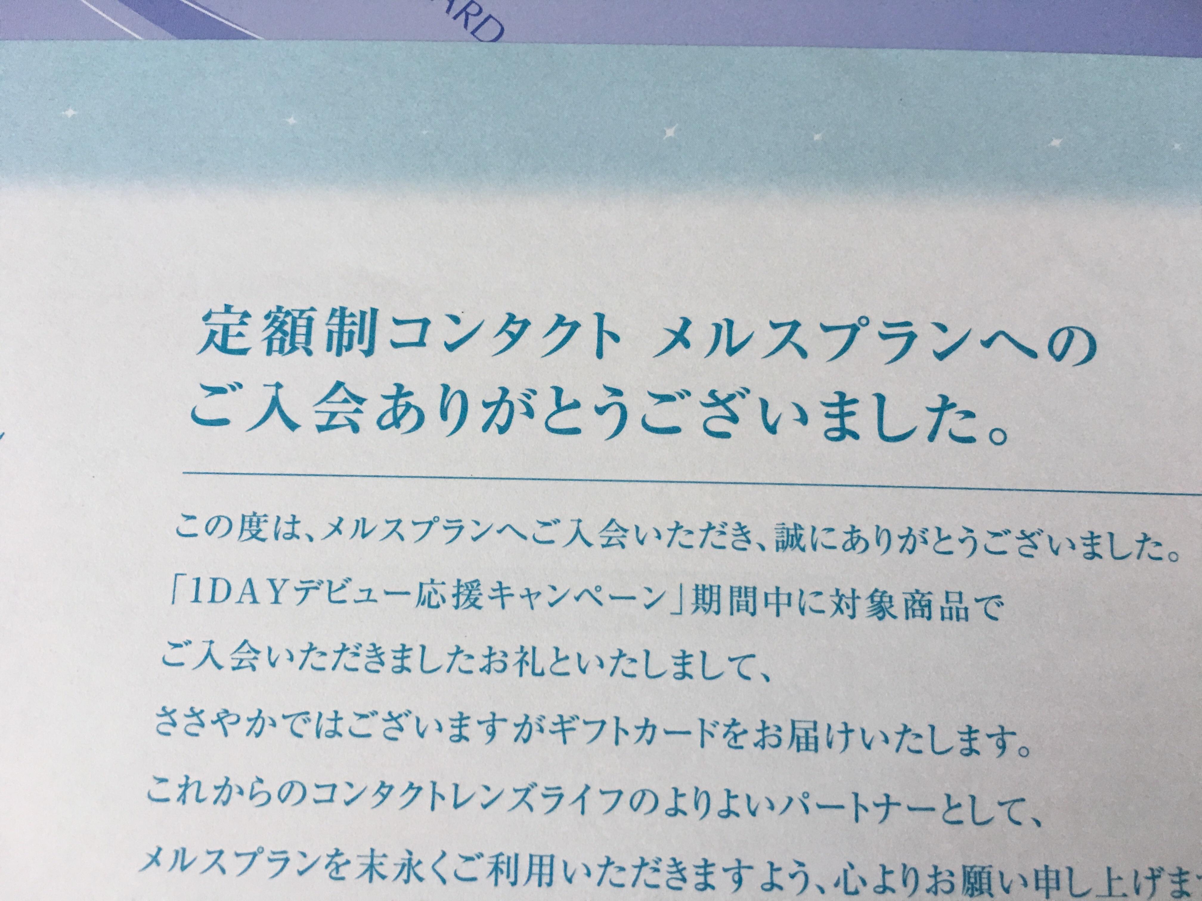 f:id:SeisoSakuya:20190524192316j:image