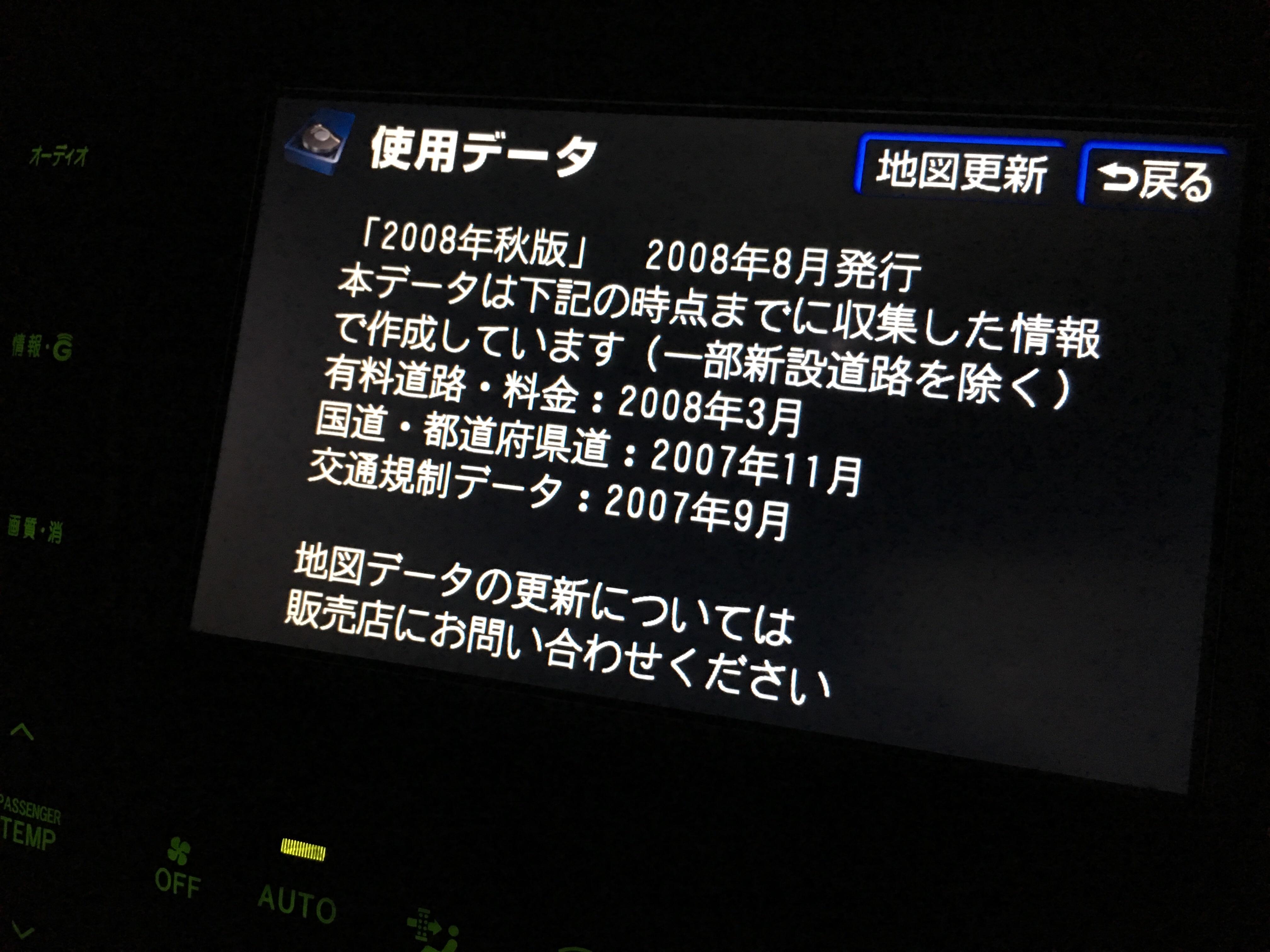 f:id:SeisoSakuya:20190526160716j:image