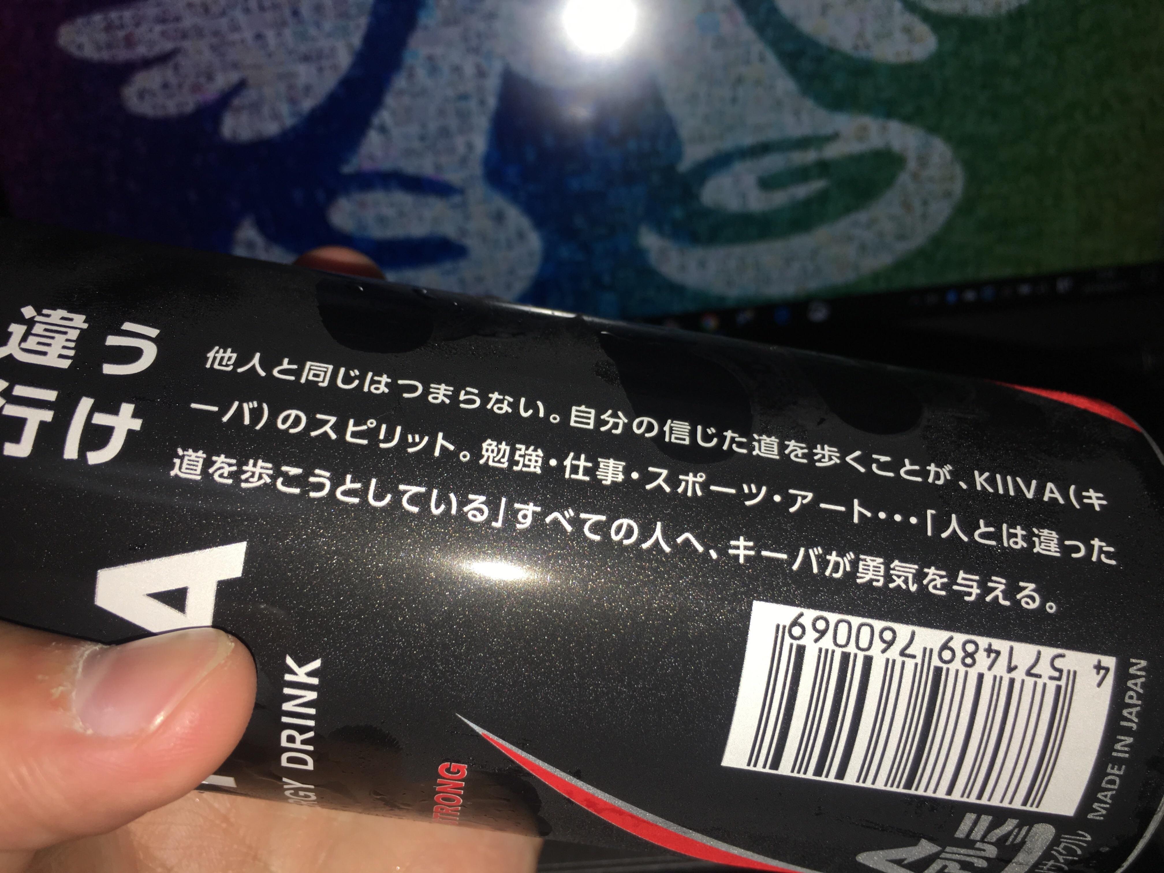 f:id:SeisoSakuya:20190531222731j:image