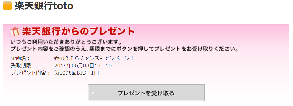 f:id:SeisoSakuya:20190601193403p:plain