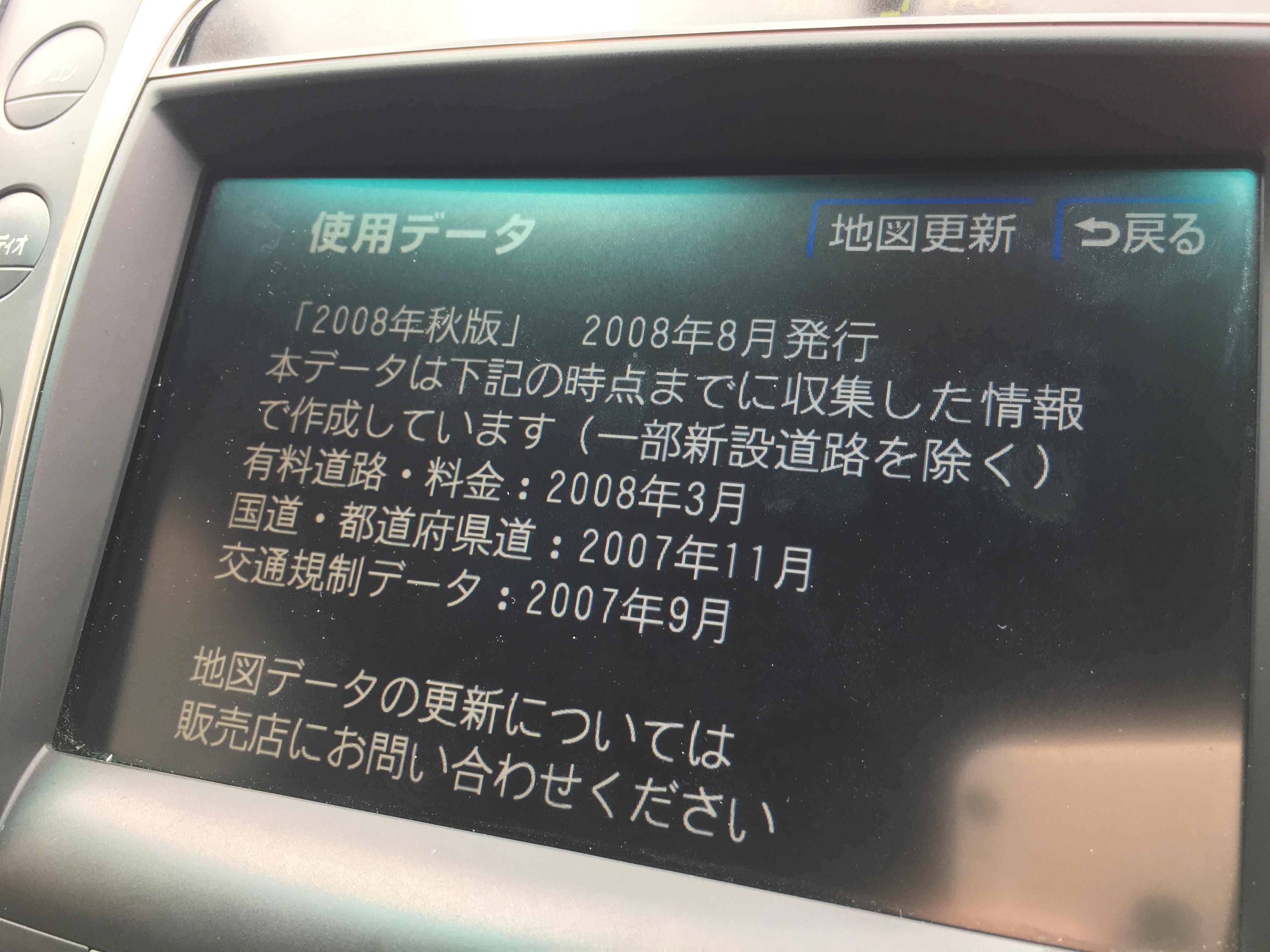 f:id:SeisoSakuya:20190602200252j:image