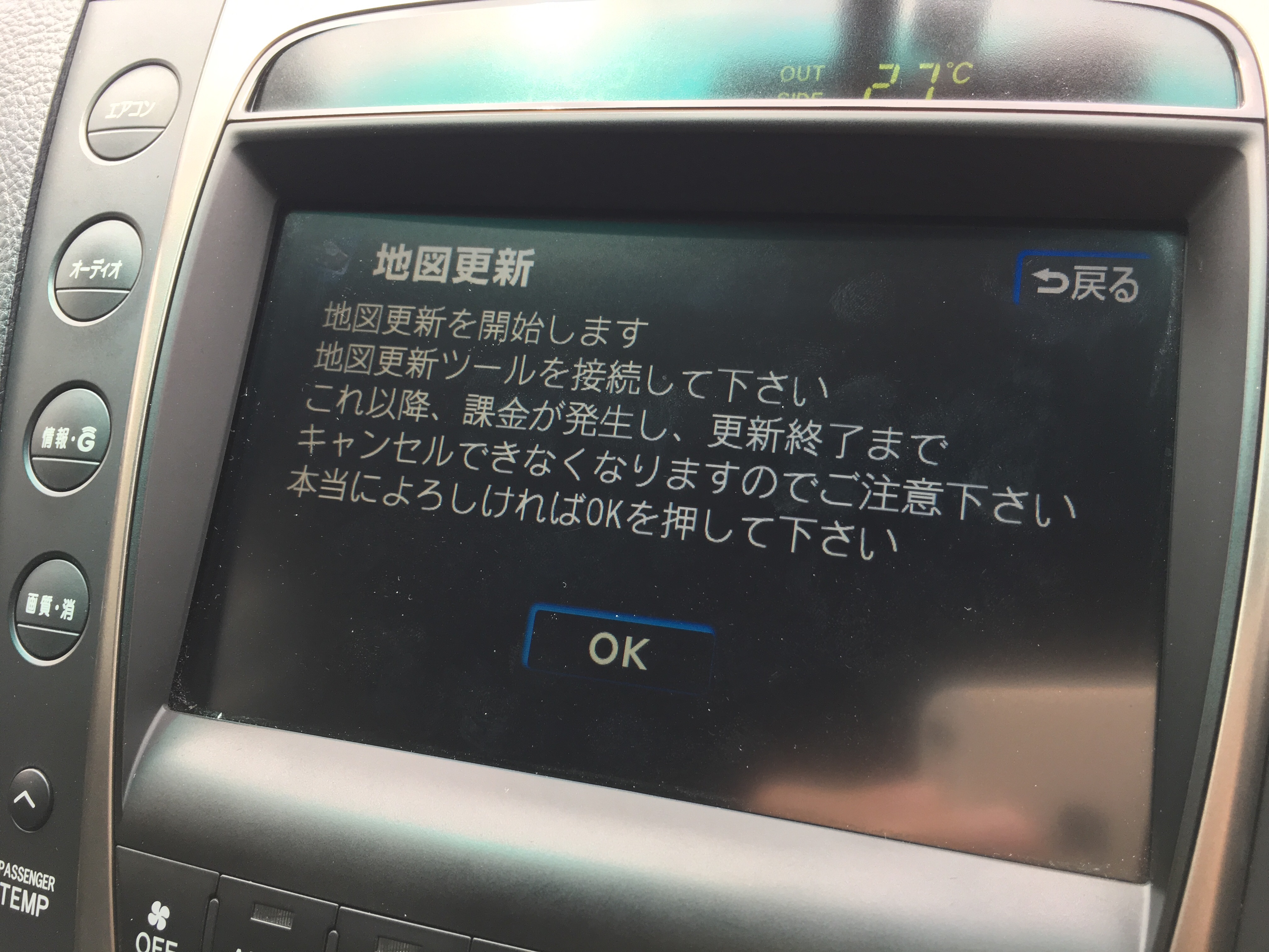 f:id:SeisoSakuya:20190602200339j:image
