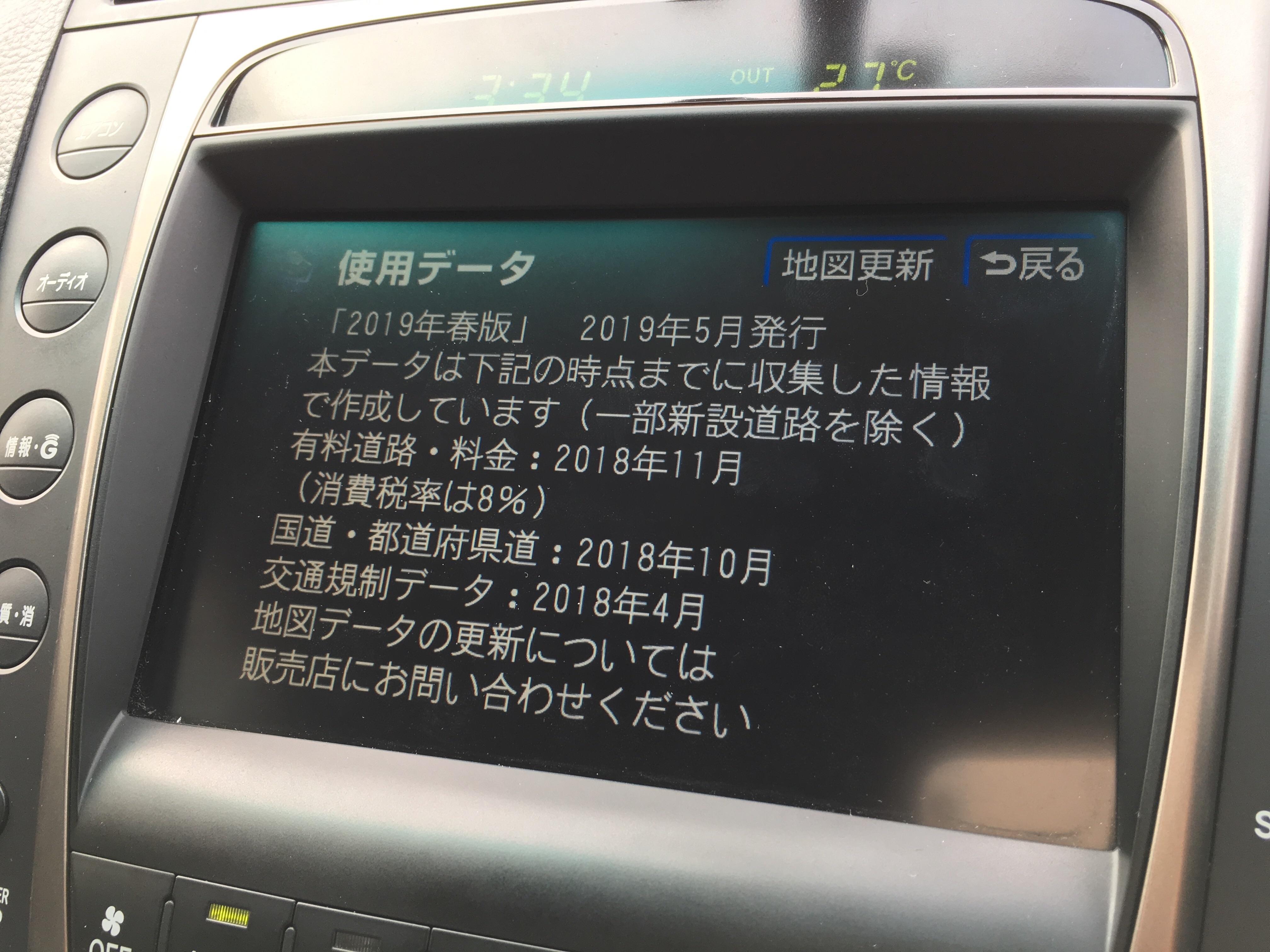 f:id:SeisoSakuya:20190602200651j:image
