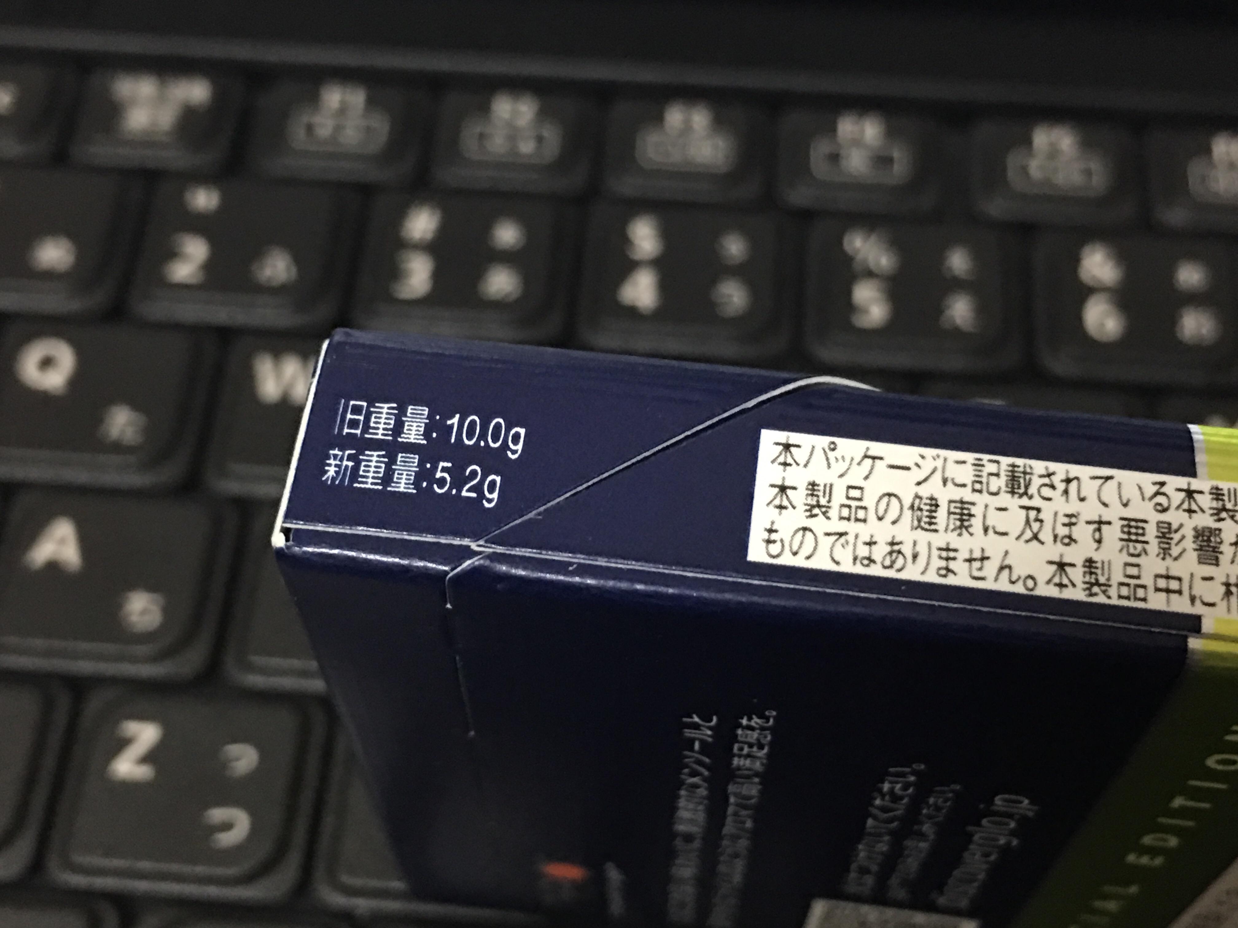 f:id:SeisoSakuya:20190604104022j:image