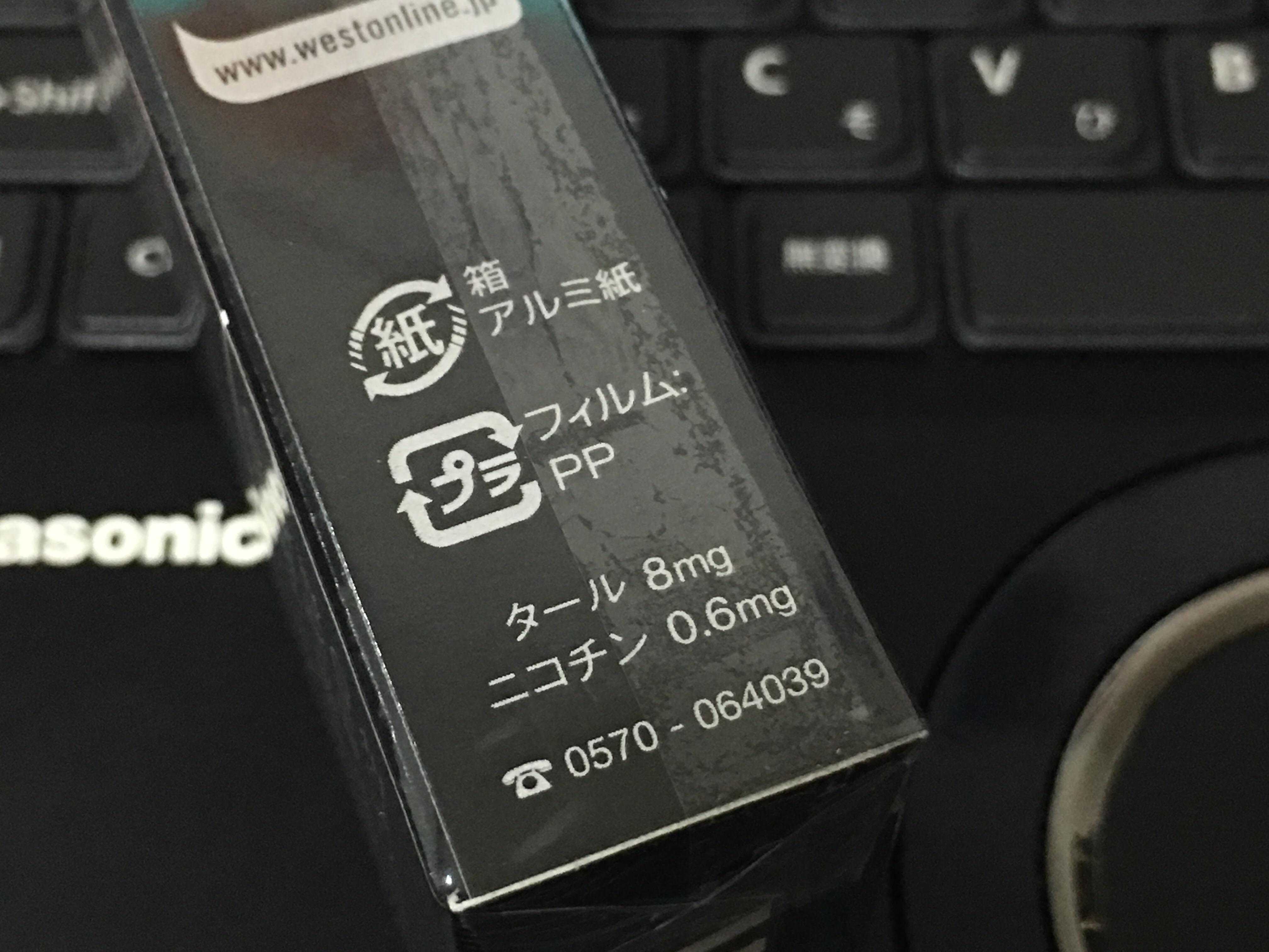 f:id:SeisoSakuya:20190605235608j:image