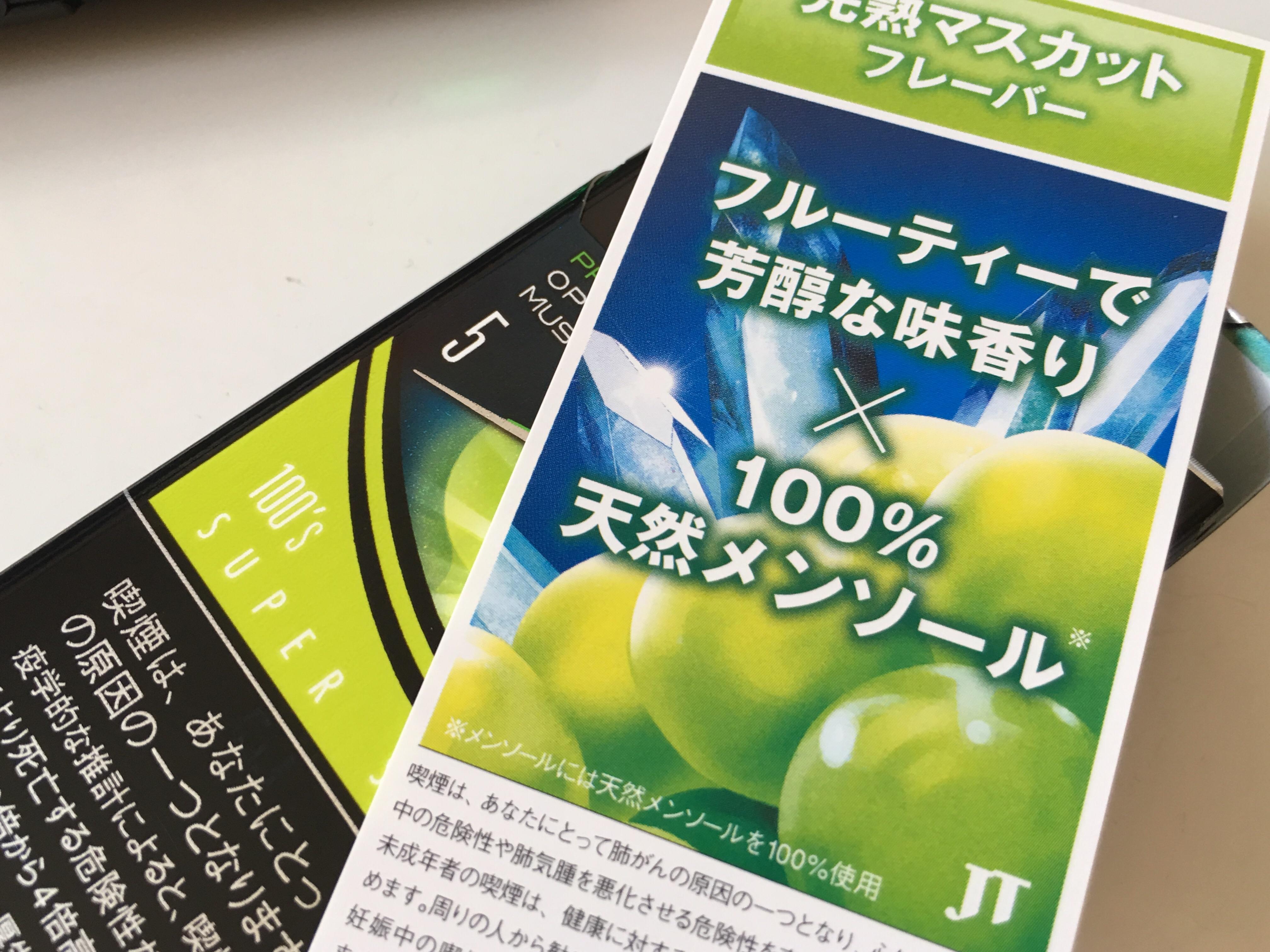 f:id:SeisoSakuya:20190609194916j:image