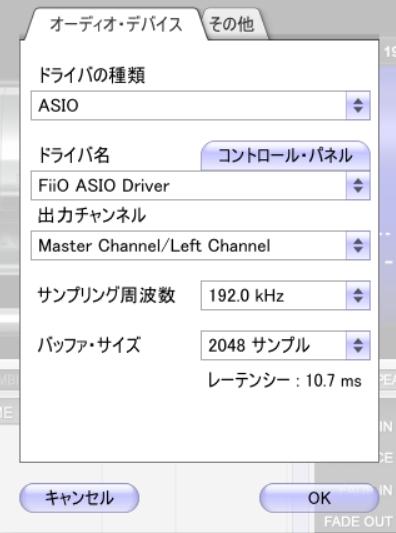 f:id:SeisoSakuya:20190610180121p:plain