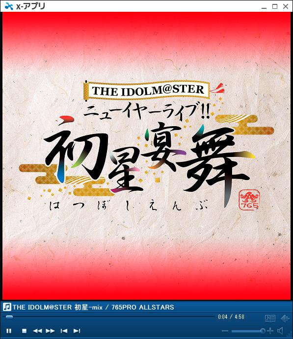 f:id:SeisoSakuya:20190610180636p:plain