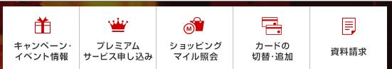 f:id:SeisoSakuya:20190613132632p:plain