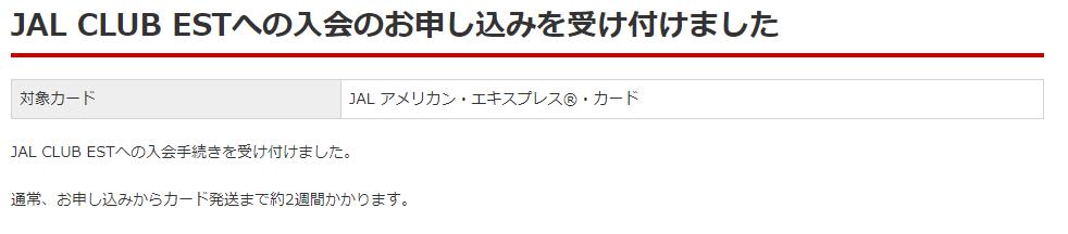 f:id:SeisoSakuya:20190613132937p:plain