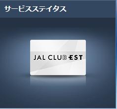 f:id:SeisoSakuya:20190613133737p:plain