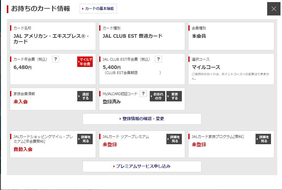 f:id:SeisoSakuya:20190613133944p:plain