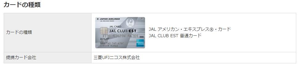 f:id:SeisoSakuya:20190613134301p:plain