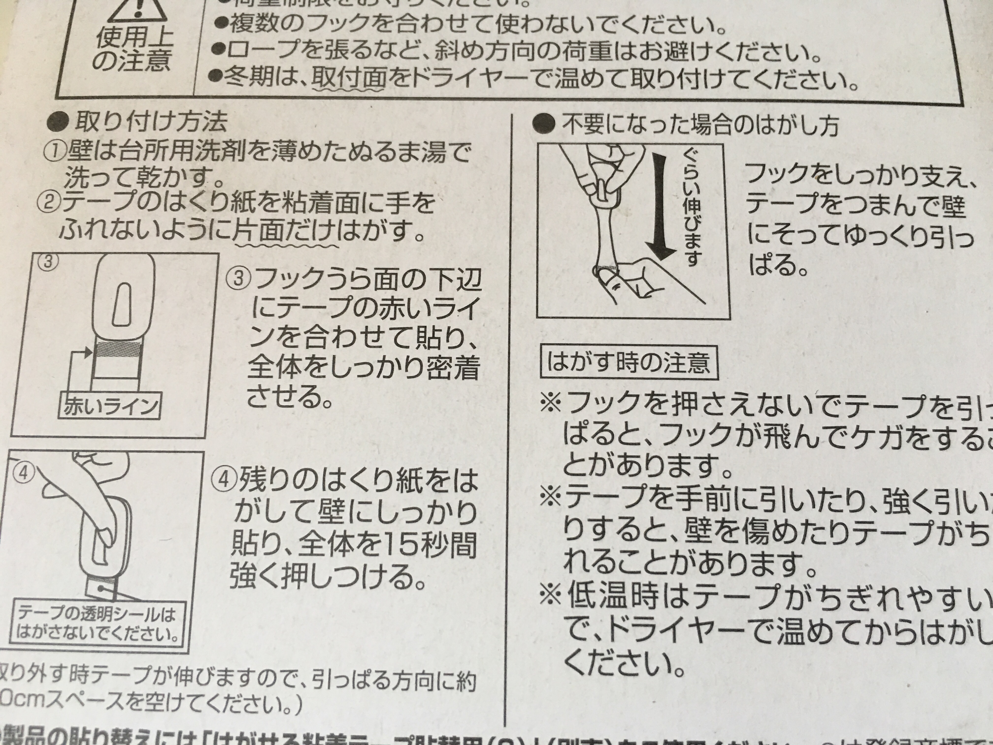 f:id:SeisoSakuya:20190614013711j:image