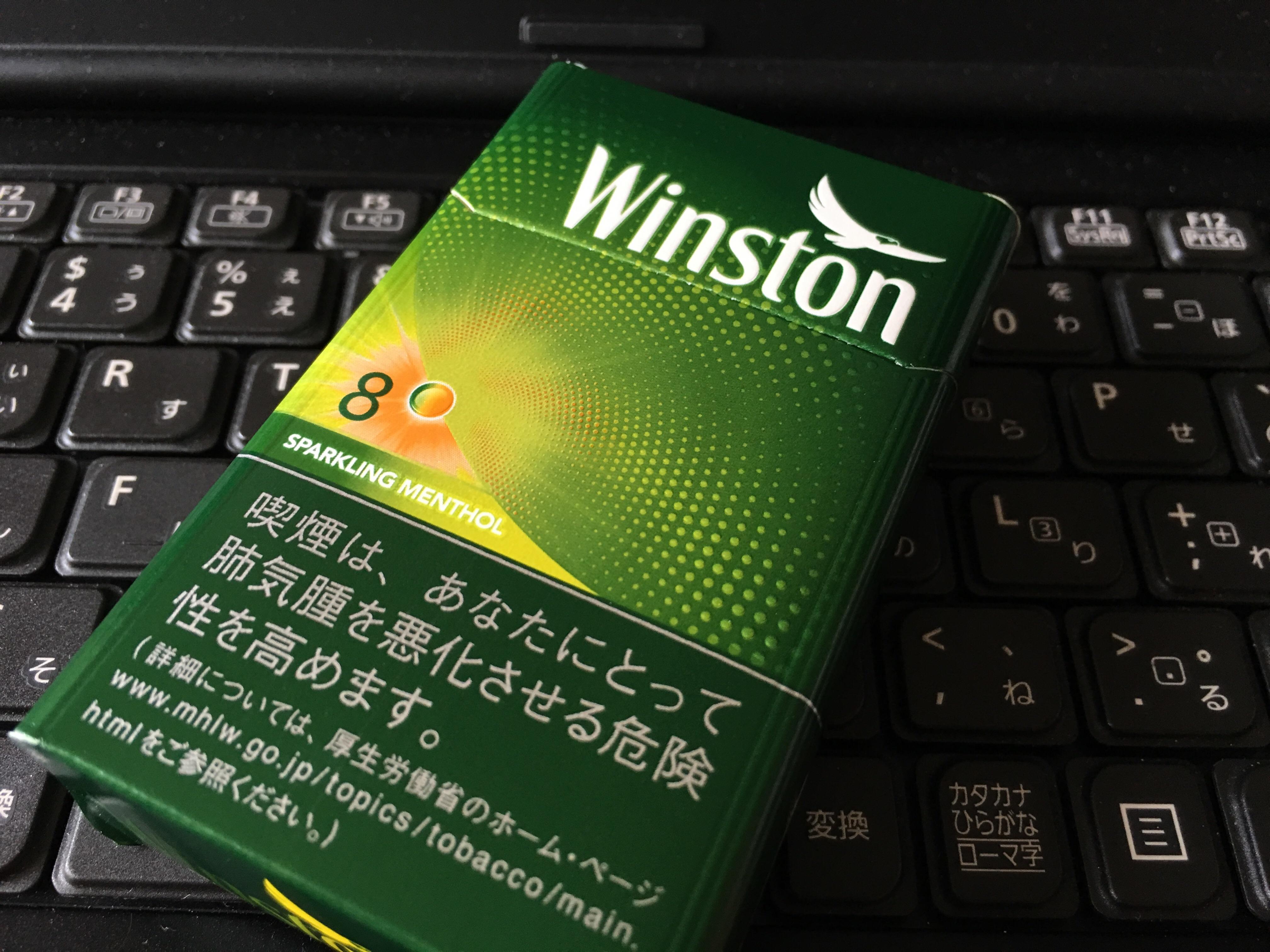 f:id:SeisoSakuya:20190616180950j:image