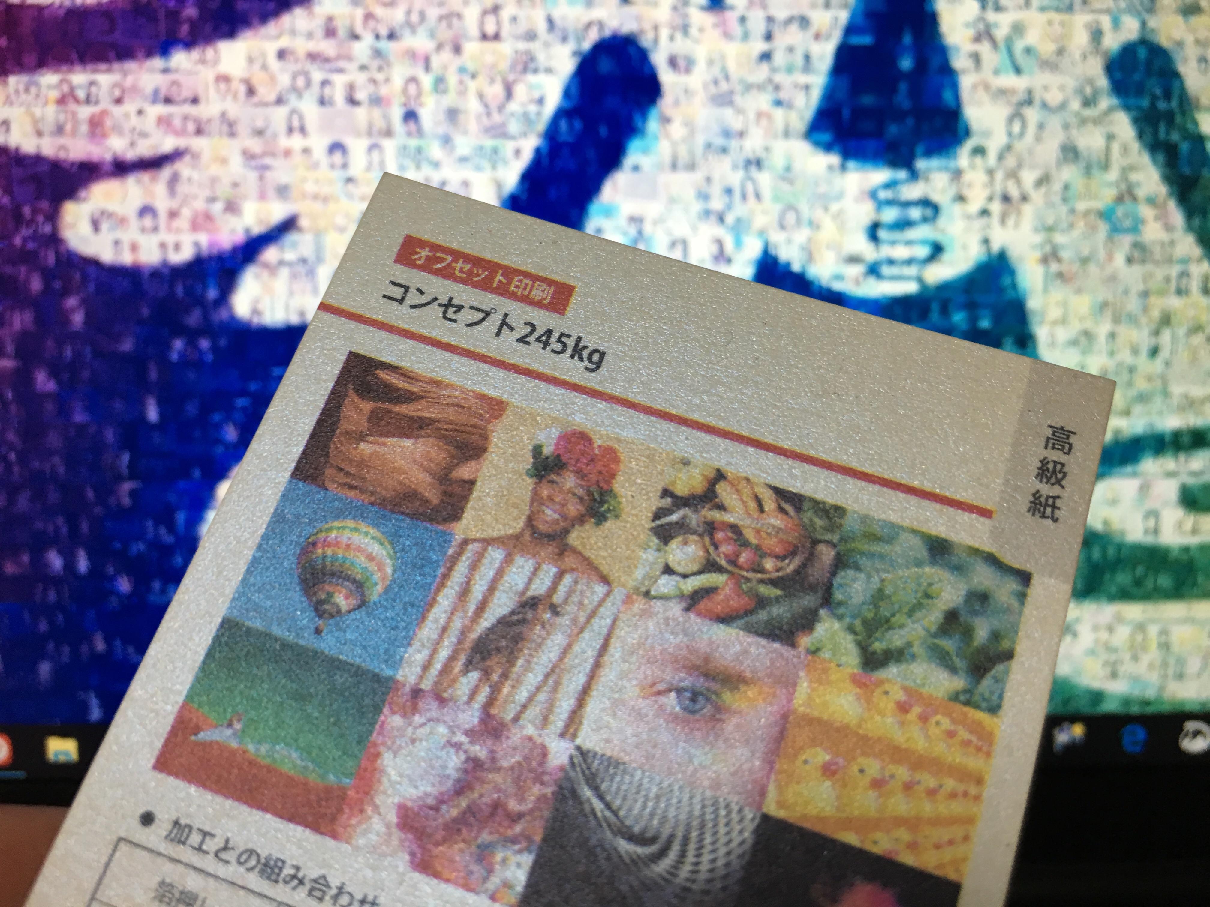 f:id:SeisoSakuya:20190616182302j:image